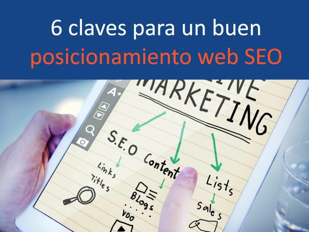 6 claves para un buen posicionamiento web SEO